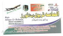 raja Attique ur rehman from kharian